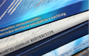 multipage_publications_books-2